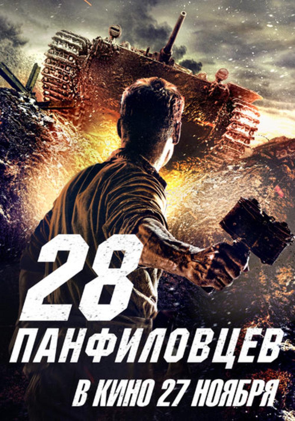 Russische Filme Im Deutschen Kino