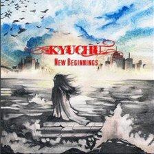 Das will Kyuchu loswerden